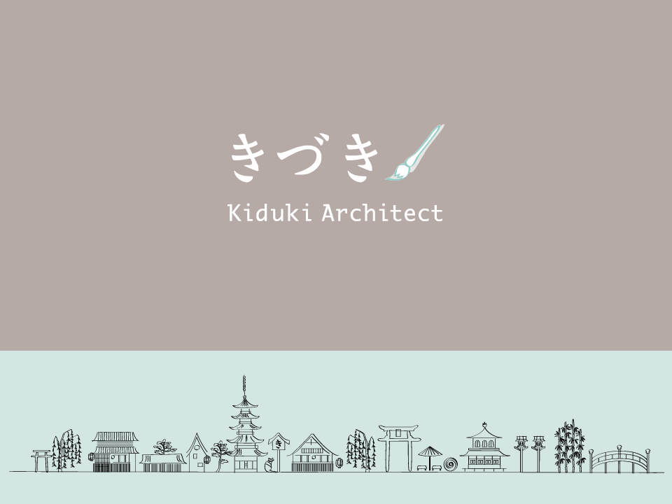 Kiduki Architect